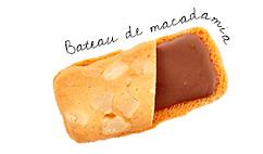 Bateau de macadamia